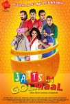 Jatts In Golmaal - 0