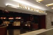 Brick Street Bakery