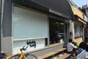 BakerBots Bakery