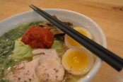 Ryoji Ramen featured image