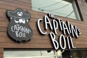 The Captain's Boil