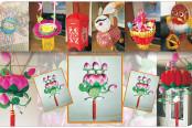 Qinhuai Lantern Festival