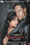 Baaghi: A Rebel For Love - 0