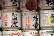 Sake Tasting Snacks